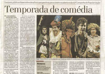 clipping-a-hora-do-brasil-cia-o-trem-3